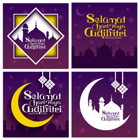 4 Set of Selamat Hari Raya Aidilfitri Vector Design (Translation: Celebration of Breaking Fast) Zdjęcie Seryjne - 77669934