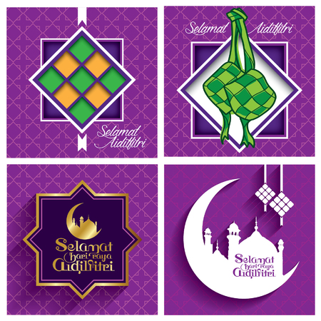 4 Set of Selamat Hari Raya Aidilfitri Vector Design (Translation: Celebration of Breaking Fast) Illustration