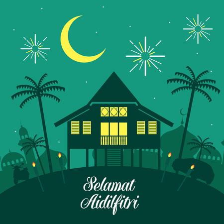 Hari Raya Aidilfitri vector illustration with traditional malay village house / Kampung. Caption: Fasting Day of Celebration