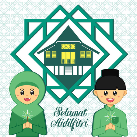 Hari Raya Aidilfitri vector illustration. Cute muslim boy and girl with traditional malay village house / kampung. Caption: Fasting Day of Celebration Ilustração