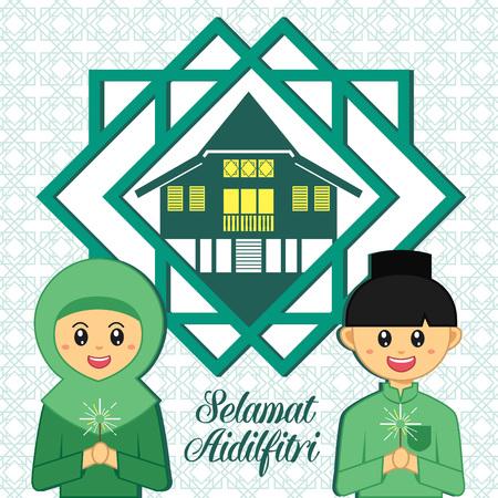 Hari Raya Aidilfitri vector illustration. Cute muslim boy and girl with traditional malay village house / kampung. Caption: Fasting Day of Celebration Illustration
