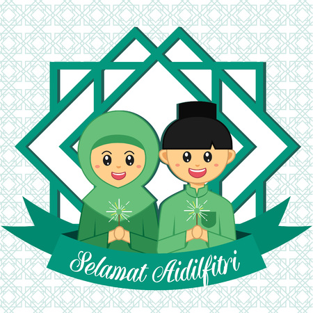 Hari Raya Aidilfitri vector illustration with cute muslim boy and girl. Caption: Fasting Day of Celebration Illustration