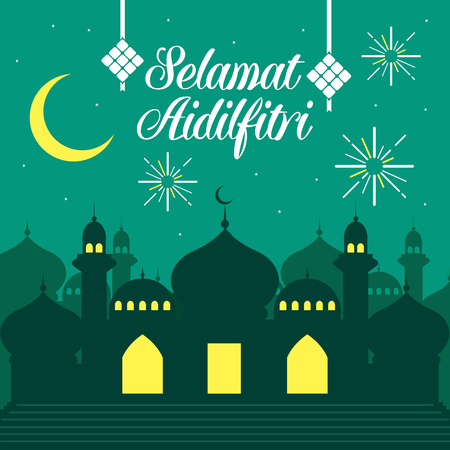Hari Raya Aidilfitri vector illustration with traditional malay mosque. Caption: Fasting Day of Celebration Illustration