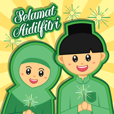 Hari Raya Aidilfitri vector illustration with cute muslim boy and girl. Caption: Fasting Day of Celebration Illusztráció
