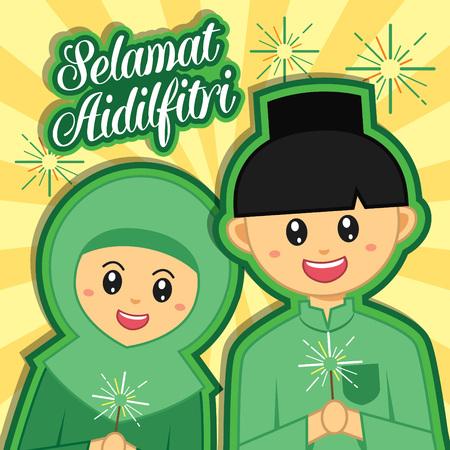 Hari Raya Aidilfitri vector illustration with cute muslim boy and girl. Caption: Fasting Day of Celebration Illustration