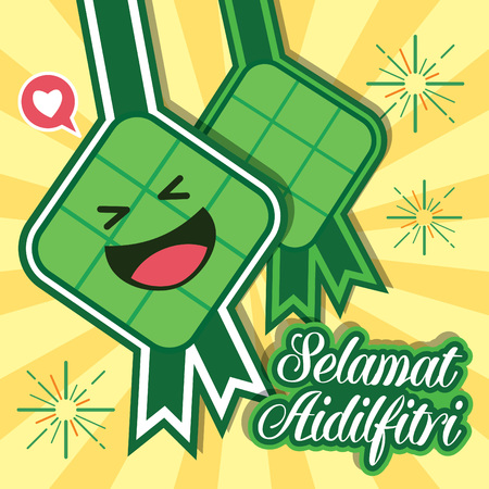 Hari Raya Aidilfitri vector illustration with cute ketupat. Caption: Fasting Day of Celebration