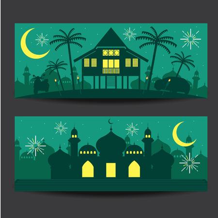 Selamat Hari Raya Aidilfitri vector illustration with traditional malay village house / Kampung and mosque. Caption: Fasting Day of Celebration