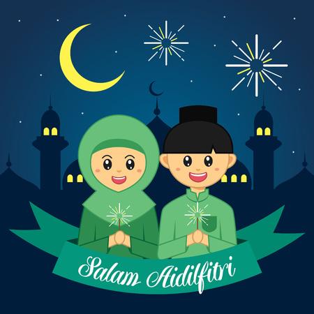 Selamat Hari Raya Aidilfitri矢量图。逗人喜爱的穆斯林男孩和女孩有传统马来清真寺的。标题:庆祝活动的禁食