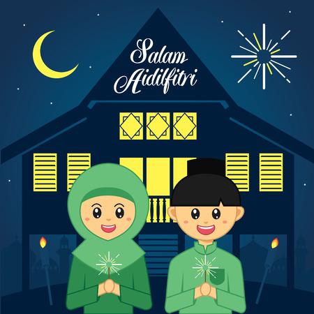 Selamat Hari Raya Aidilfitri vector illustration. Cute muslim boy and girl with traditional malay village house / kampung. Caption: Fasting Day of Celebration Illustration