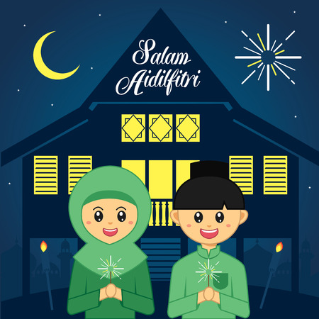Selamat Hari Raya Aidilfitri vector illustration. Cute muslim boy and girl with traditional malay village house / kampung. Caption: Fasting Day of Celebration Ilustração