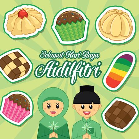 Selamat Hari Raya Ilustración de vector de Aidilfitri con kuih tradicional raya y lindo niño y niña musulmanes. Leyenda: Día de celebración de ayuno Foto de archivo - 79007967