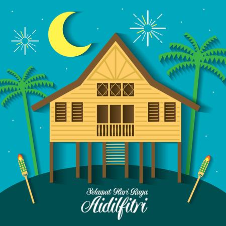 singapore culture: Selamat Hari Raya Aidilfitri vector illustration with traditional malay village house  Kampung. Caption: Fasting Day of Celebration
