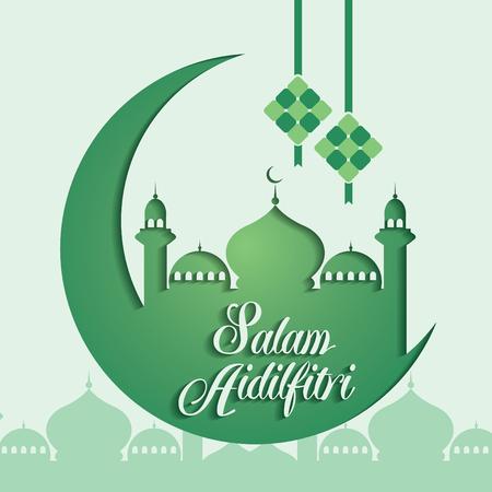 L'illustration vectorielle de Selamat Hari Raya Aidilfitri avec la mosquée malaise traditionnelle. Légende: Journée de célébration du jeûne Banque d'images - 79007971
