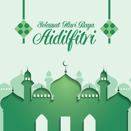 Selamat Hari Raya Aidilfitri ilustración vectorial con la tradicional mezquita de malaya. Leyenda: Día de la Jornada de Celebración Ilustración de vector