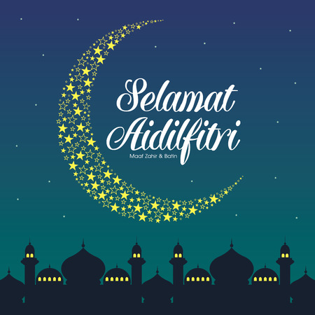 Selamat Hari Raya Aidilfitri vector illustration with traditional malay mosque. Caption: Fasting Day of Celebration Illusztráció