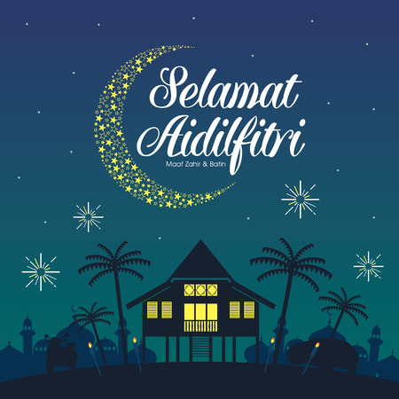 Ilustración del vector de Selamat Hari Raya Aidilfitri con la casa tradicional del pueblo malayo / Kampung. Leyenda: Día de celebración de ayuno