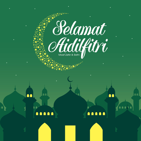 Selamat Hari Raya Aidilfitri vector illustration with traditional malay mosque. Caption: Fasting Day of Celebration Ilustração