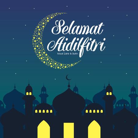 Selamat Hari Raya Aidilfitri vector illustration with traditional malay mosque. Caption: Fasting Day of Celebration Illustration