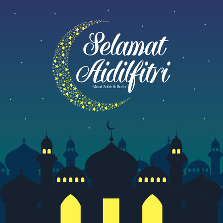 Selamat Hari Raya Aidilfitri vector illustration with traditional malay mosque. Caption: Fasting Day of Celebration Ilustracja
