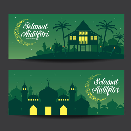 Selamat Hari Raya Aidilfitri vector illustration with traditional malay village house / Kampung and mosque. Caption: Fasting Day of Celebration