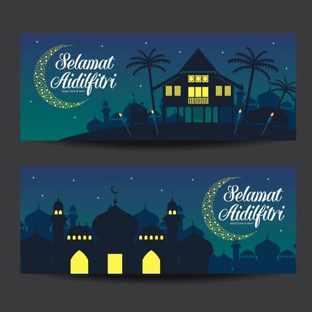 Selamat Hari Raya Aid itfitri传染媒介例证与传统马来村庄房子/ kampung和清真寺。标题:庆祝活动的禁食