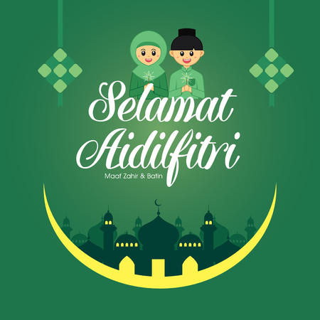 Selamat Hari Raya Aidilfitri vector illustration with traditional malay mosque and cute muslim boy and girl. Caption: Fasting Day of Celebration