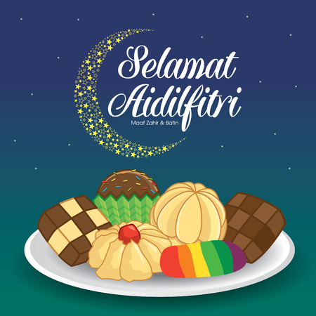 伝統的な kuih ラヤとセラマット ハリ ラヤ ・ アイディルフィトリ ベクトル イラスト。キャプション: 断食お祝いの日