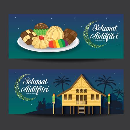 Illustration vectorielle de Selamat Hari Raya Aidilfitri avec maison de village malaise traditionnelle / Kampung & kuih raya. Légende: Jour de célébration du jeûne Banque d'images - 80112864
