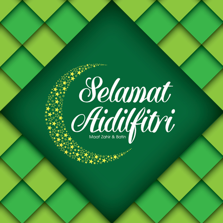 malay village: Selamat Hari Raya Aidilfitri vector illustration. Caption: Fasting Day of Celebration Illustration