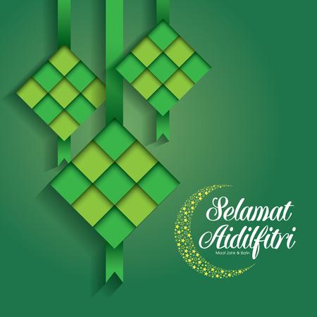Selamat Hari Raya Aidilfitri vector illustration with traditional malay ketupat. Caption: Fasting Day of Celebration