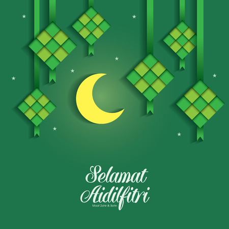 Selamat Hari Raya Aidilfitri vector illustration with traditional malay ketupat. Caption: Fasting Day of Celebration