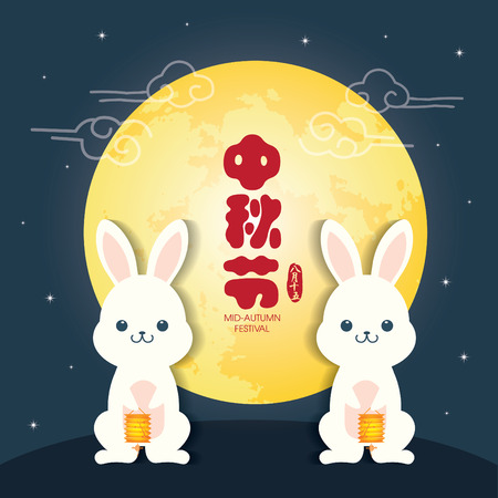 Mid-autumn festival illustration of cute bunny with full moon. Caption: Mid-autumn festival, 15th august Zdjęcie Seryjne - 82109342