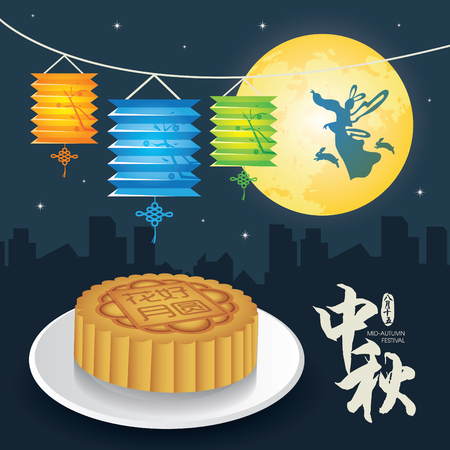 Mid-herfst festival illustratie van Chang'e (maan godin), konijntje, maan taarten, lantaarn. Bijschrift: Mid-autumn festival, 15 augustus