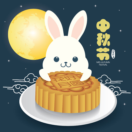 Mid-autumn festival illustration of cute bunny holding a moon cake. Caption: Mid-autumn festival, 15th august