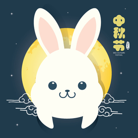 Mid-autumn festival illustration of cute bunny with full moon. Caption: Mid-autumn festival, 15th august Zdjęcie Seryjne - 82621785