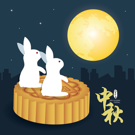 Mid-autumn festival illustration of bunny sitting at moon cakes looking the full moon. Caption: Mid-autumn festival, 15th august
