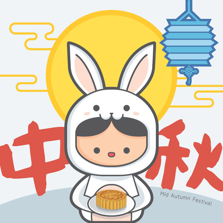 Mid-autumn festival illustration of cute girl wearing a bunny costume holding a moon cake. Caption: Mid-autumn festival