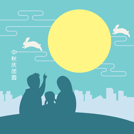 Mid-herfst festival illustratie met gelukkige familie kijken naar de volle maan. Bijschrift: Vier het Mid-Autumn-festival samen