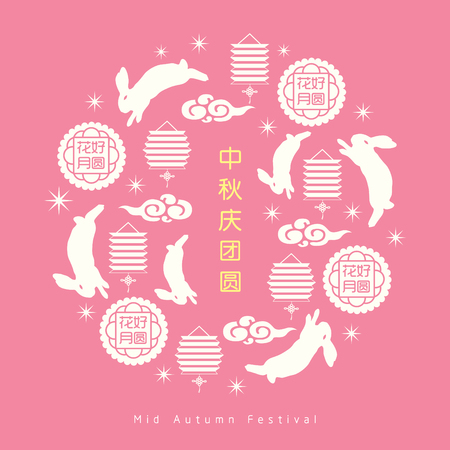 Mid-autumn festival illustration with bunny, moon cakes, lantern and cloud element