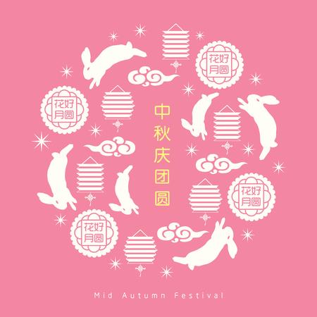 Mid-autumn festival illustration with bunny, moon cakes, lantern and cloud element Zdjęcie Seryjne - 83435030