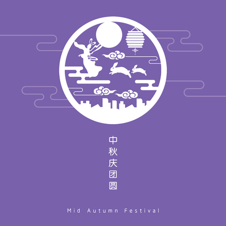 Mid-autumn festival illustration of Chang'e (moon goddess), bunny, lantern and full moon