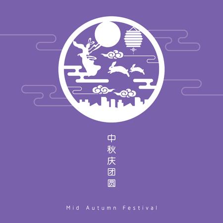 Mid-herfst festival illustratie van Chang'e (maangodin), konijn, lantaarn en volle maan