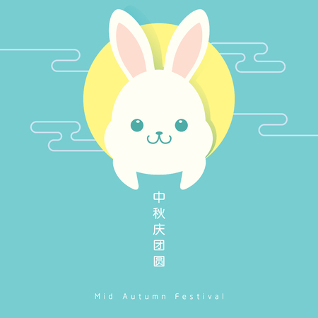 Mid-autumn festival illustration of cute bunny with full moon Illusztráció