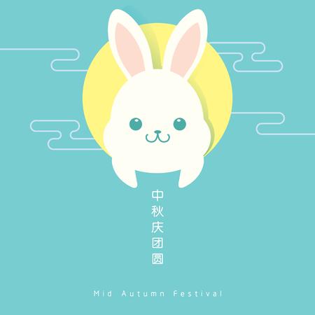Mid-herfst festival illustratie van schattige konijntje met volle maan