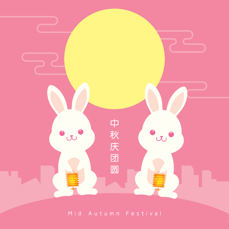 Mid-autumn festival illustration with cute bunny holding the lantern