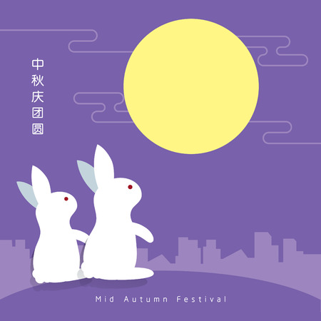 Mid-autumn festival illustration with cute bunny looking at the full moon