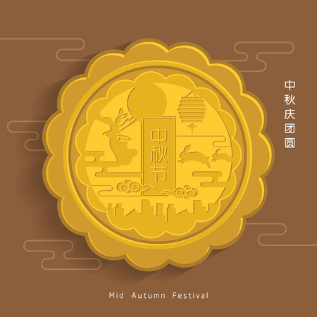 Mid-autumn festival illustration of moon cake