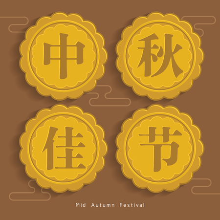 Mid-autumn festival illustration of moon cake