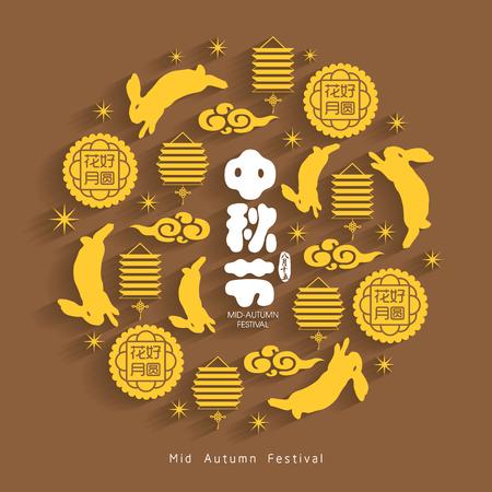 Mid-autumn festival illustratie met konijntje, maancakes, lantaarn en wolk element Stock Illustratie