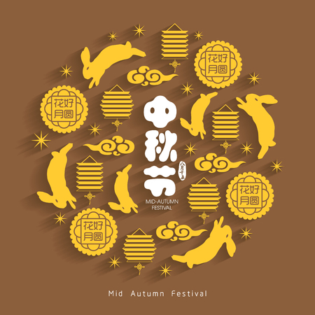 mooncake festival: Mid-autumn festival illustration with bunny, moon cakes, lantern and cloud element